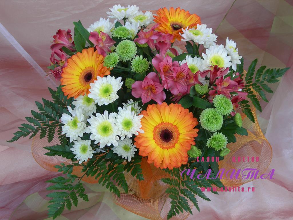 Заказать цветы с доставкой екатеринбург