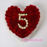 A composition of 101 (51) roses in the shape of a heart. Price: 262 USD
