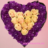 Composition of roses and carnations in form of heart. Price: 74 USD
