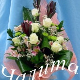 A bouquet of roses, leucadendrons, chrysanthemums, alstroemeria and baby's breath. Price: 61 USD