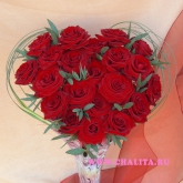A bouquet of 21 red roses with assorted greenery on a heart-shaped frame-work. Price: 69 USD