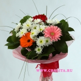 Bouquet of gerberas, chrysanthemum and greens.  Price: 30 USD
