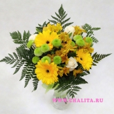 Bouquet of yellow gerberas, cream-colored roses, and chrysanthemums alstroemerias. Price: 44 USD