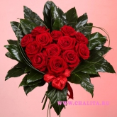 Bouquet of red roses in a heart-shaped. Price: 57 USD