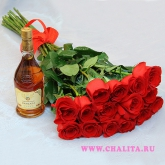 A bouquet of 15 claret roses Price: 66 USD