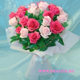 Bouquet of a 25 pink roses. Price: 68 USD