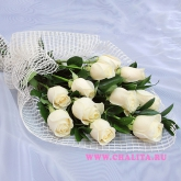 Bouquet of 11 white roses and greenery. Price: 42 USD