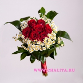Bouquet of 7 roses, daisies and greenery Price: 46 USD