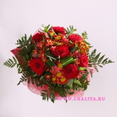 Bouquet of red roses, chrysanthemum and alstroemeria.  Price: 53 USD