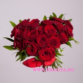 Bouquet of 19 red roses in a heart-shaped Price: 46 USD