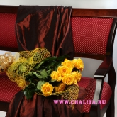 A bouquet of 11 yellow roses. Price: 41 USD