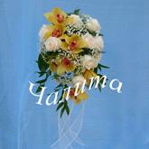 Цены на свадебные букеты в луганске, необычный букет из 11 тюльпанов фото